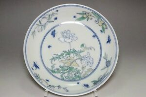 Kangxi Official Porcelain Marked Chinese Doucai Deep Plate 7 7 8in 3372