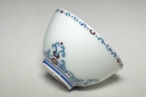 Yongzheng Official Porcelain Marked Chinese Doucai Cup 2 37 64in 3373
