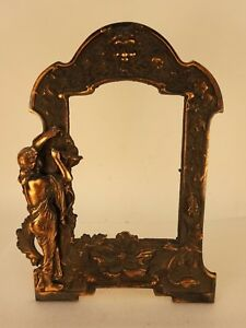Vintage Ornate Cast Brass Picture Frame