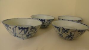 4 Chinese Old Bowl Plates Porcelain Marked Calligraphy Lot Vintage 5 3 4 X 2 5 8