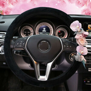 Creative Plush Car Styling Steering Cover Flower Decoration Wrap For Women Girls