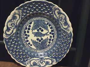 Antique Chinese Porcelain Marked 10 Reticulated Charger Plate Dish Bowl