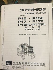 Shibaura P15 And P17 Tractor Parts Manual