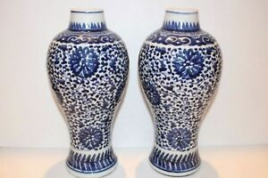 Spectacular Pair Of 18c Chinese Blue White Porcelain Vases Chenghua Mark