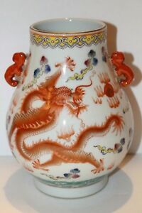 Fine Antique Chinese Porcelain Dragon Vase Marked Qianlong