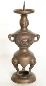Japanese Vintage Candlestick Stand Brass Buddhist Altar Fittings Bird Plum