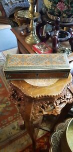 Antique Islamic Sadelli Wooden Box