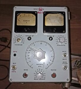 Vintage Rare Military Impedance Nondestructive Flaw Detector Iad 3 Aviation Ussr