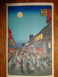 Vintage Japanese Woodblock Print Postcard Prewar Night Street Scene