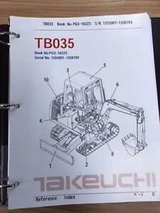 Takeuchi Tb035 Parts Manual S n 1355001 1358193 And Up Free Priority Shipping
