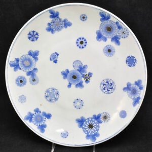 Antique Japanese Transfer Printed And Enameled 16 Inch Charger Meiji Era 19th C