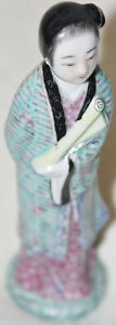 Chinese 1930s Guan Yin Holding Sacred Scripts Porcelain Figure