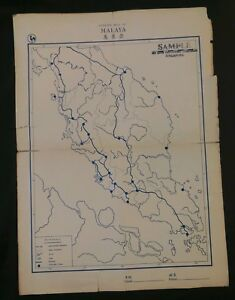 1950 S Outline Map Of Malaya For Student Sample Sin Chee Educational Singapore