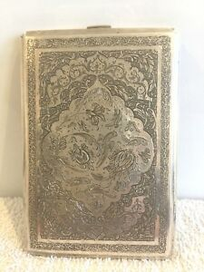 Antique Islamic Qajar Persian Solid Silver Signed Cigarette Card Case