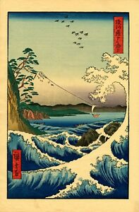 The Famous Hiroshige Japanese Woodblock Collector Print The Sea At Satta Pass