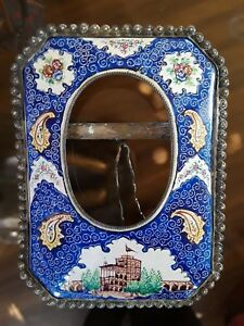 Antique Persian Qajar Era Silver And Enamel Picture Frame
