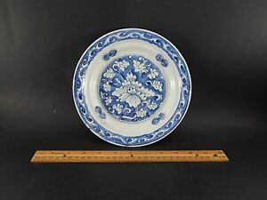 Antique Chinese Ming Wanli Or Transitional Blue White 8 1 4 Saucer Dish 17th C