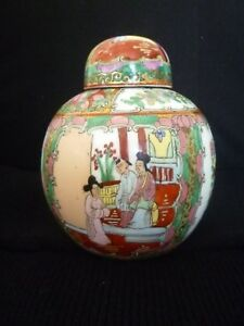 Vintage Antique Chinese Famille Rose Porcelain Treasure Jar