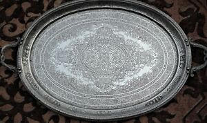 Persian Art Exhibition Massive Qajar Solid Silver Tray By Master Jafar 72x 45cm