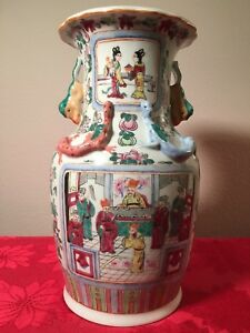 Chinese Porcelain Vase Emperor Peach Rose Dog Lizard Dragon Qianlong Mark 14
