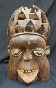 Vintage African Bamum Grassland Of Cameroon Large Wood Ceremonial Helmet Mask