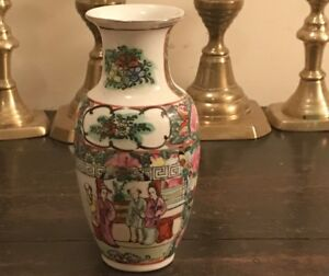 Small Vintage Chinese Vase Famille Rose Iron Red Chop