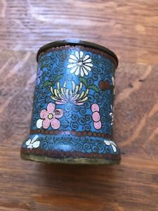 Early Cloisonne Enameled Brass Vase Turquoise Blue Asian Designs 1800 S