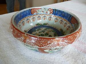 Nice Old Vintage Rare Antique Hand Painted Asian Bowl