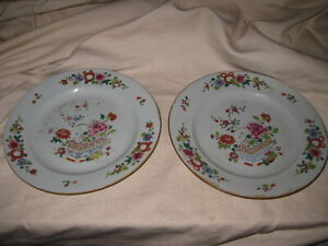 2 Qianlong 18th Century Plates 8 7 8 Famille Rose Chinese Export Porcelain