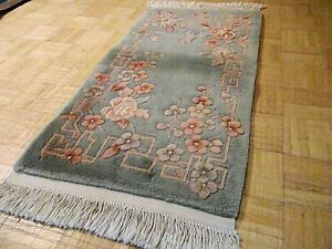 2x3 Chinese Rug Vintage Peking Nichols Authentic Hand Made Oriental Rug 1960s