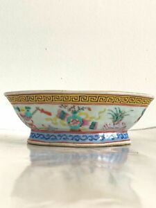 Chinese Porcelain Famille Rose Lobed Footed Bowl With Mark