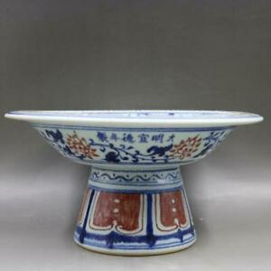 Beautiful Chinese Antique Blue White Underglaze Red Porcelain Fish Compote