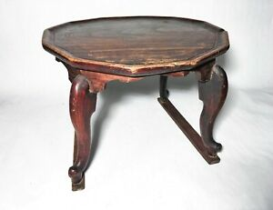 A 19th Century Korean Low Table From The Joseon Choson Dynasty Asian Antique