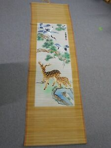 Vintage Asian Oriental Chinese Bamboo Scroll Painting Silk Sewn Birds Deer
