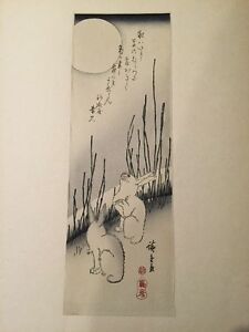 Japanese Woodblock Print By Ando Hiroshige The Moon And Rabbits
