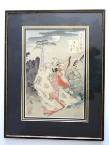 Antique Original 1880s Japanese Yoshitoshi Woodblock Print 100 Aspects Of Moon