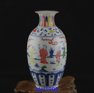 China Antique Ming Dynasty Blue And White Doucai The Characters Vase