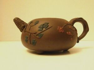 Asian Chinese Beautiful Terra Cotta Clay Teapot Signed Seal No Lid