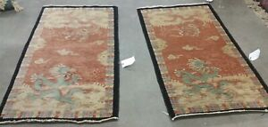 Vintage Pair Of Chinese Art Deco Nichols Rectangle Rugs