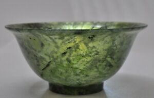 Fine Antique Chinese Spinach Green Jade Bowl Cup