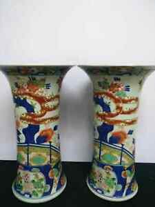 2 X Large Antique Porcelain Vases Hand Carving Of Dragons Flowers Wucai Vases