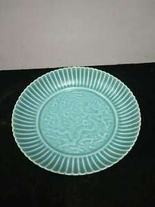 Exquisite Chinese Porcelain Dragon Plate Blue Glaze Handpainting Qianlong Marks