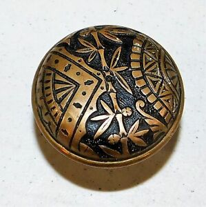 Antique Victorian Era Brass Doorknob