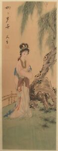 Signed Stamped Antique Chinese Scroll Painting On Silk Woman Landscape 10x24