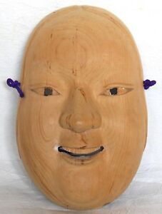 Japanese Vintage Noh Mask Wood Carving Woman Ornament Wall Decoration