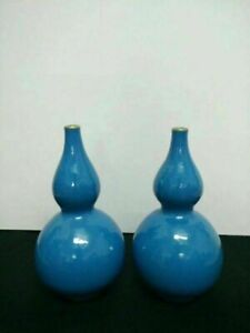 A Pair Of Antique Chinese Porcelain Gourd Vases Blue Glaze Ware Qianlong Marks