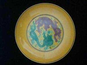 Rare Antique Chinese Porcelain Plate Hand Painting Of Two Dragons Playing