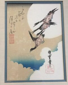 Antique Woodblock Ando Hiroshige 1797 1858 Signed Birds Flying
