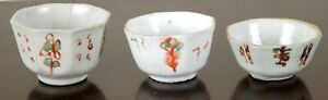 Antique Chinese Porcelain Wine Cups Collection Of 3