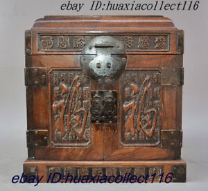 Chinese Huali Wood Attract Hand Carving Wealth Portable Drawer Chest Jewelry Box